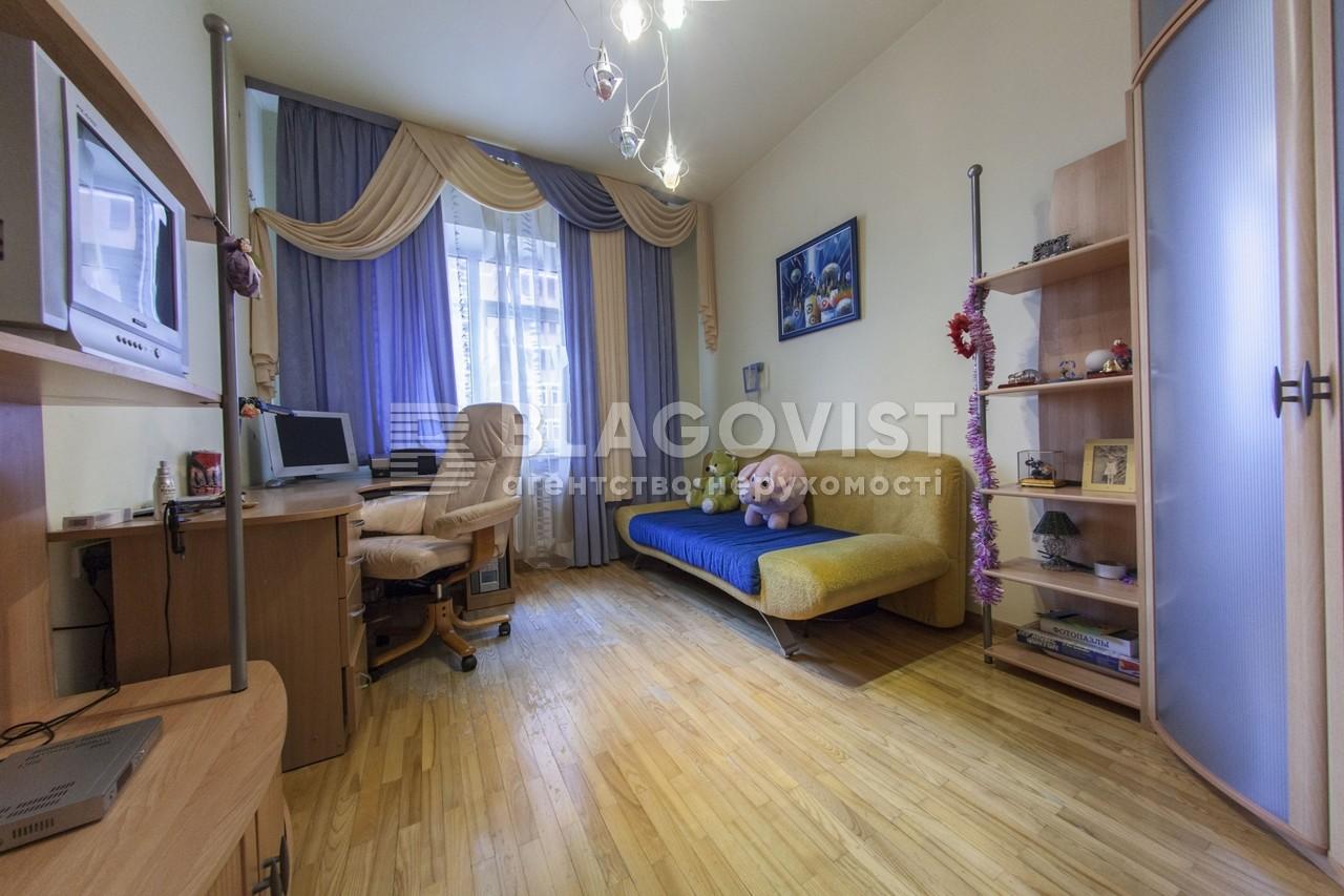 Квартира C-97260, Ковпака, 17, Киев - Фото 12