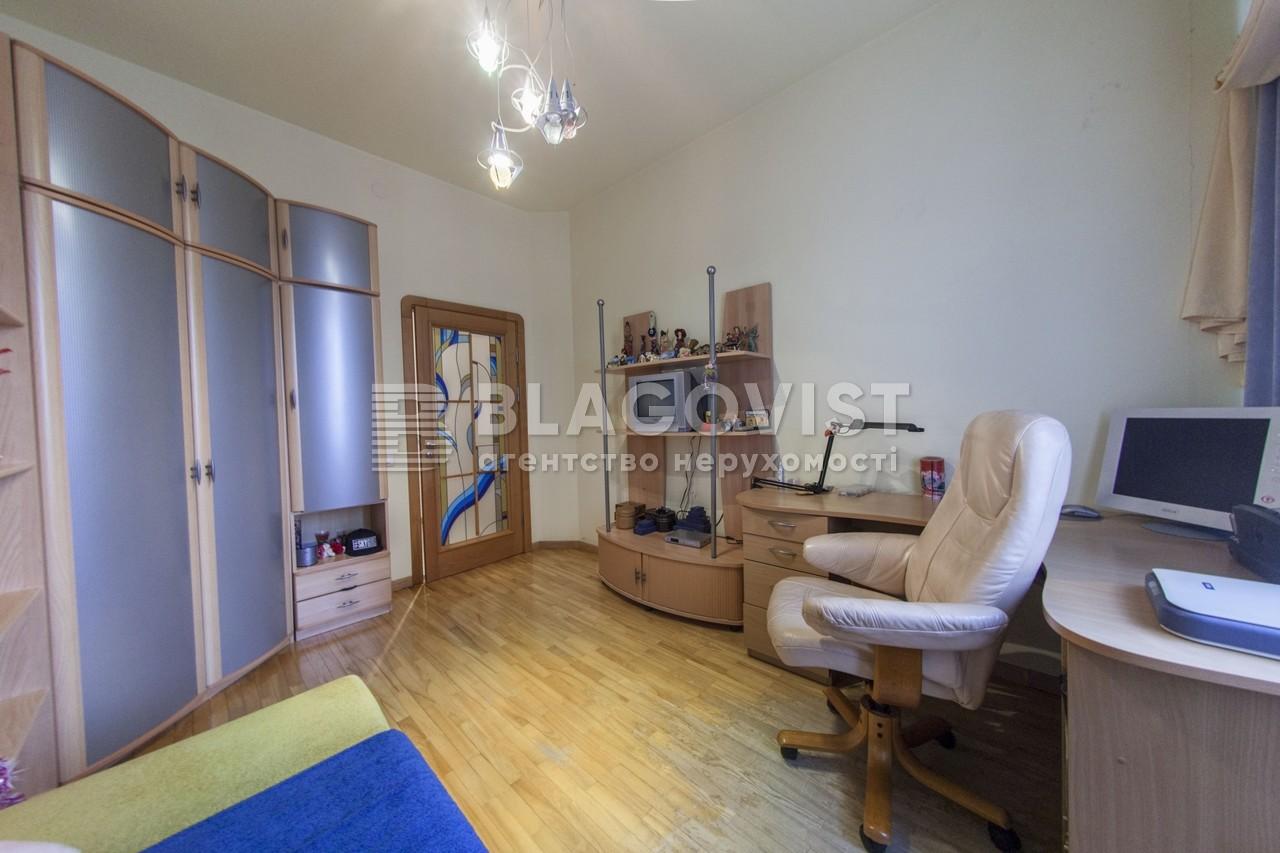 Квартира C-97260, Ковпака, 17, Киев - Фото 14