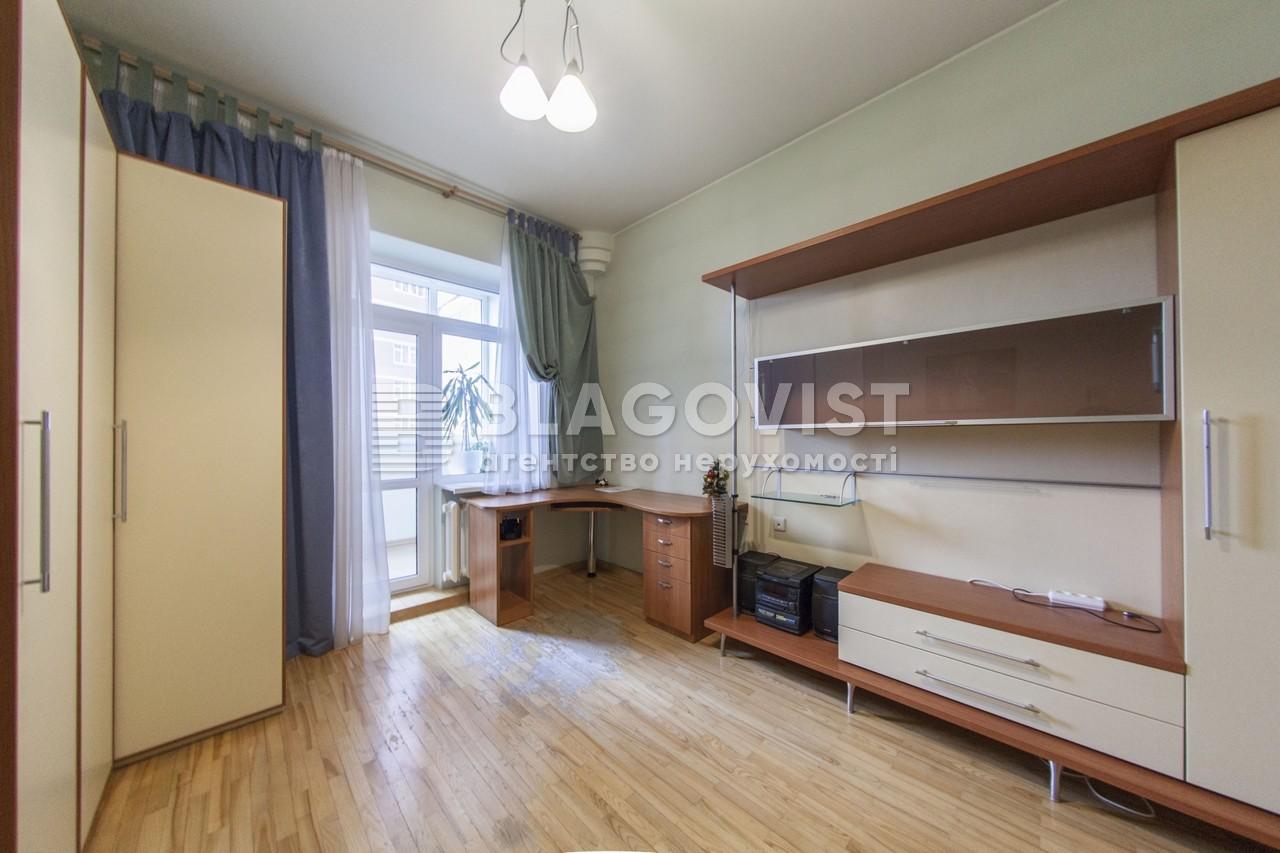 Квартира C-97260, Ковпака, 17, Киев - Фото 15