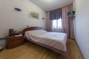 Квартира Ковпака, 17, Киев, C-98354 - Фото 6