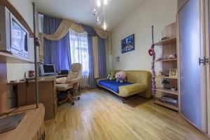 Квартира Ковпака, 17, Киев, C-98354 - Фото 9