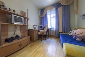 Квартира C-98354, Ковпака, 17, Киев - Фото 13