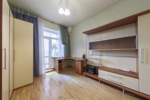 Квартира Ковпака, 17, Киев, C-98354 - Фото 12