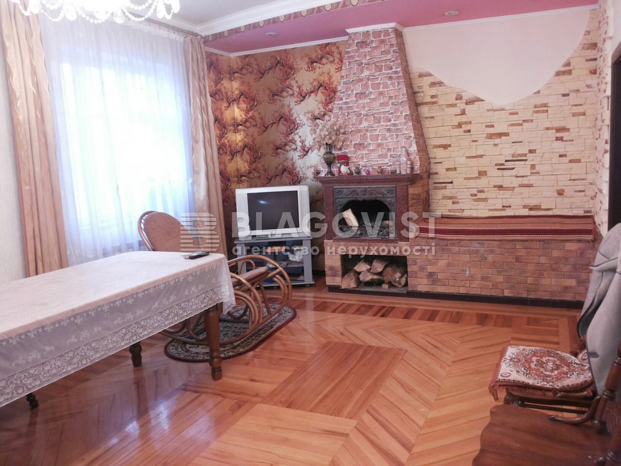 Дом C-102068, Садовая (Осокорки), Киев - Фото 2