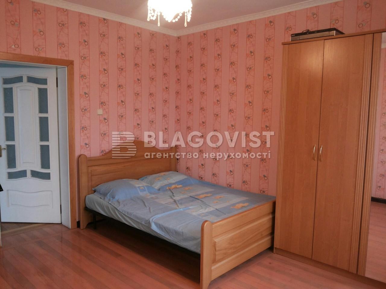 Дом C-102068, Садовая (Осокорки), Киев - Фото 6