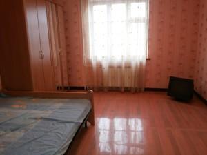 Дом C-102068, Садовая (Осокорки), Киев - Фото 7