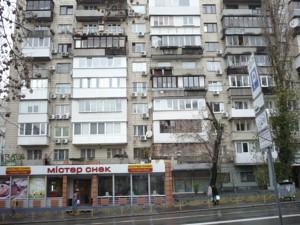 Квартира E-36902, Саксаганского, 88, Киев - Фото 3