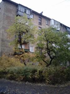 Квартира Чистяківська, 19, Київ, M-39517 - Фото 4