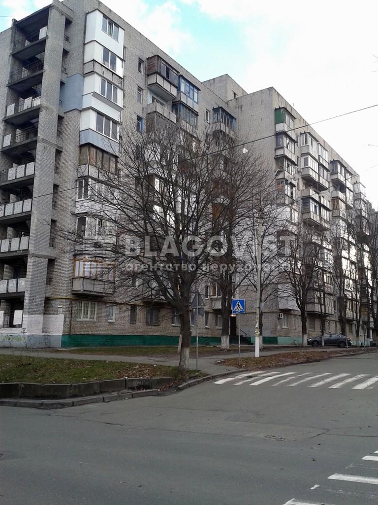 Квартира C-107753, Выборгская, 55/13, Киев - Фото 1
