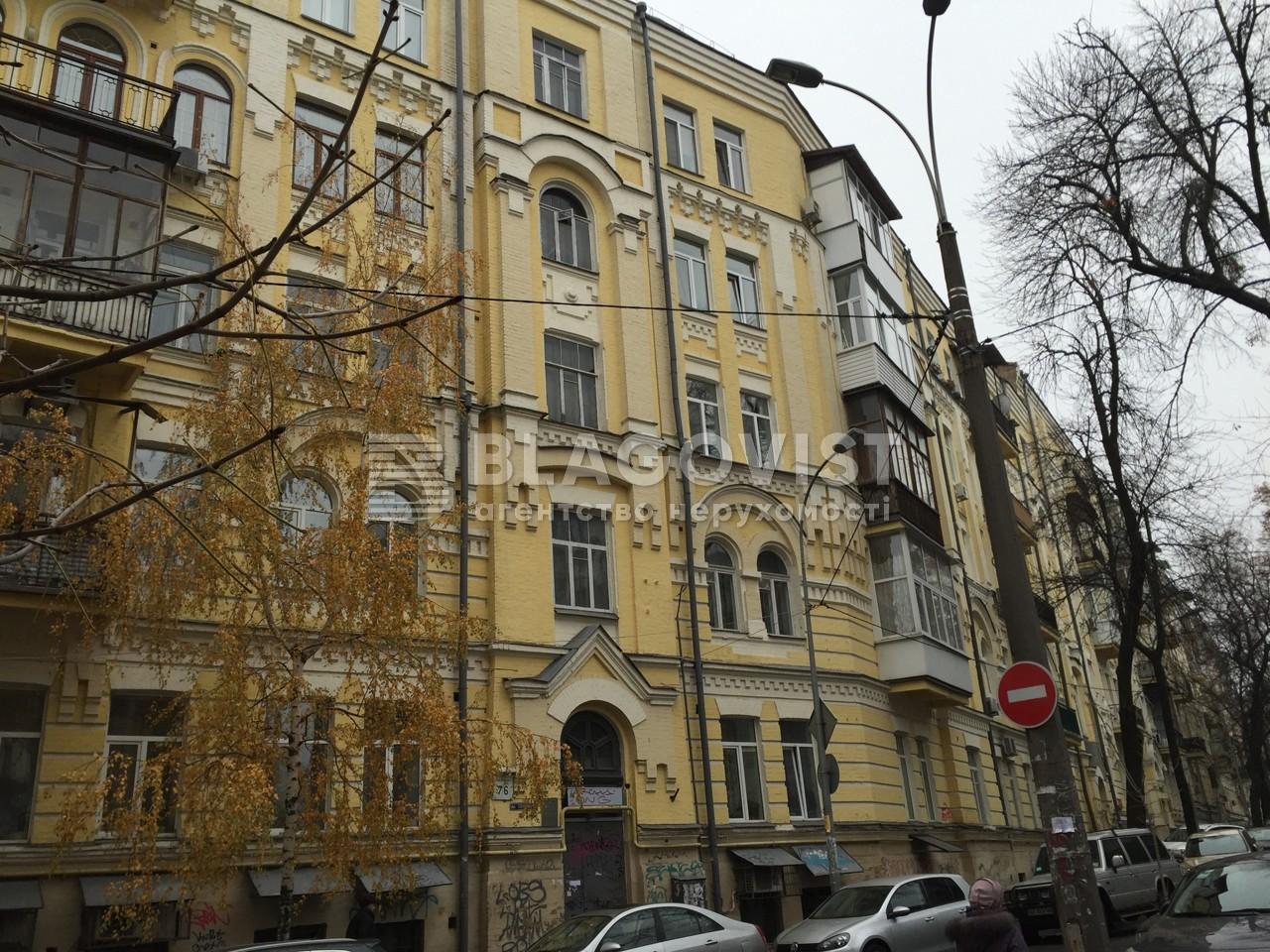 Нежитлове приміщення, P-19477, Стрілецька, Київ - Фото 2