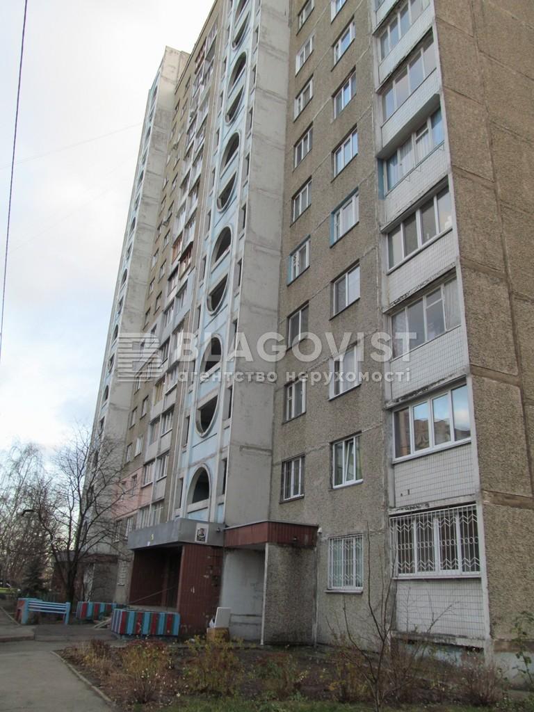 Квартира F-44191, Панча Петра, 5, Киев - Фото 3