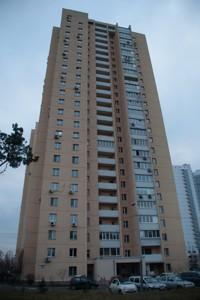 Офис, Дарницкий бульв., Киев, Z-576832 - Фото 8