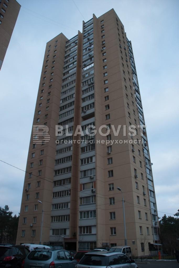 Квартира H-19735, Дарницкий бульв., 12, Киев - Фото 1
