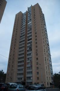 Квартира Дарницкий бульв., 12, Киев, R-7293 - Фото
