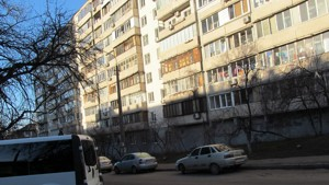Нежитлове приміщення, H-35214, Старокиївська, Київ - Фото 13