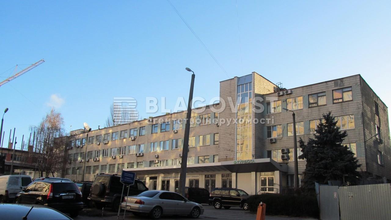 Нежитлове приміщення, H-35214, Старокиївська, Київ - Фото 1
