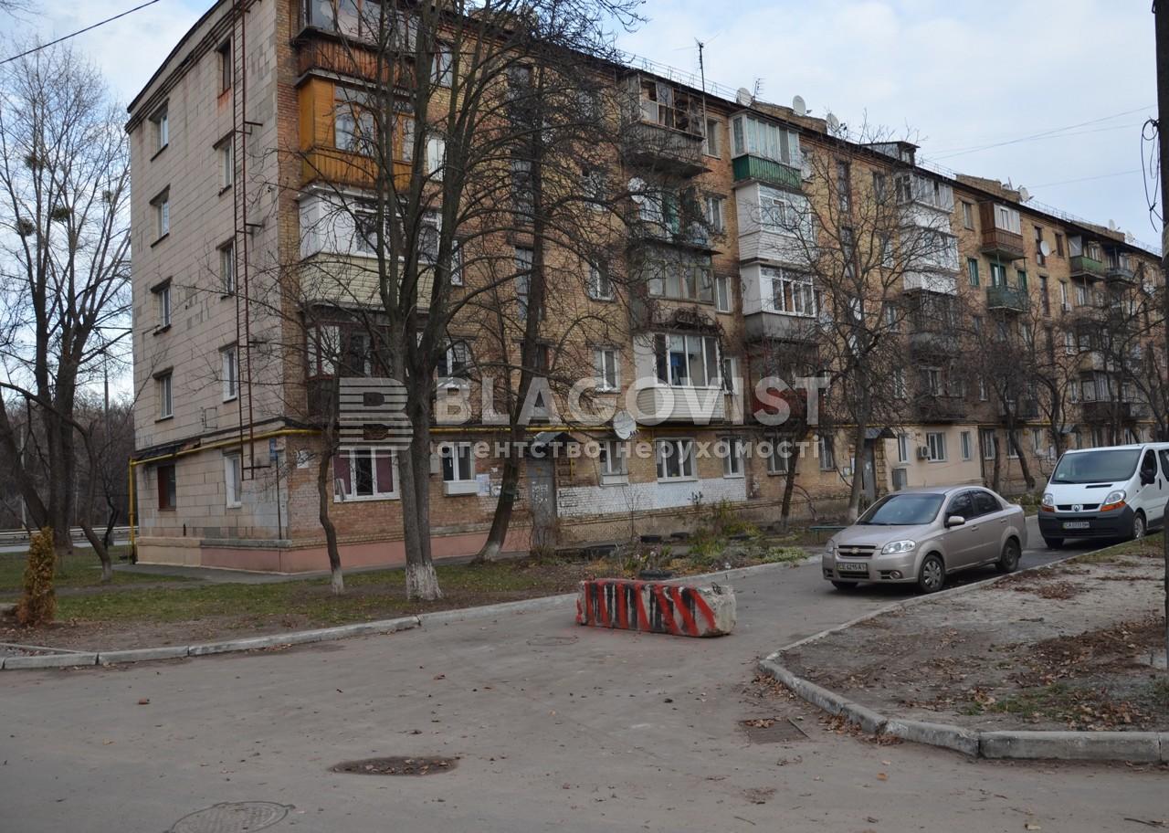 Квартира E-34487, Заболотного Академика, 156/1, Киев - Фото 1