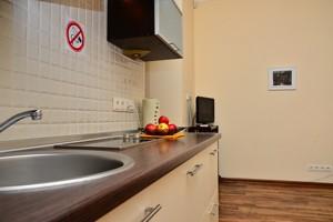 Квартира Михайловский пер., 20, Киев, A-104994 - Фото 11