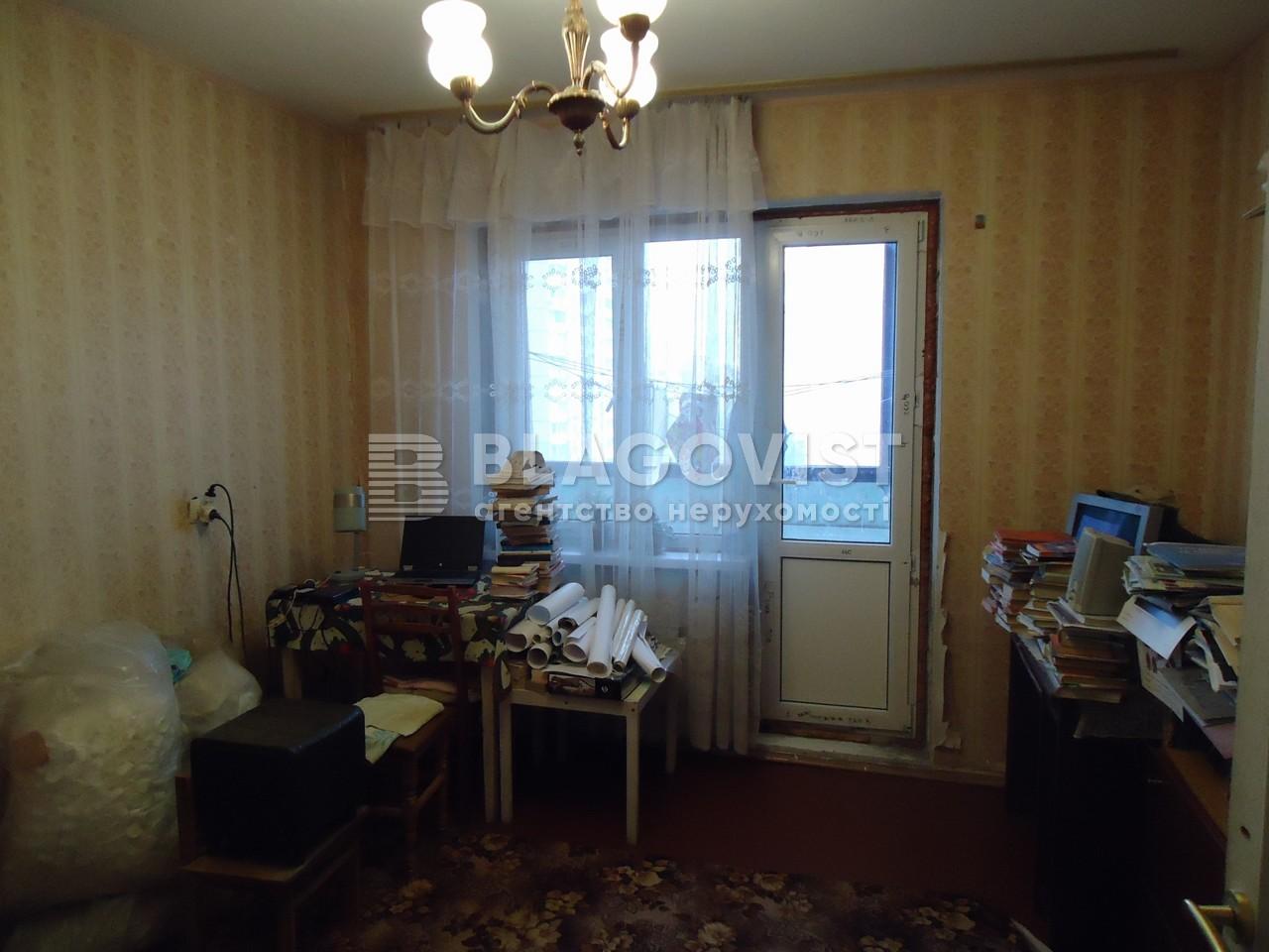 Квартира F-34844, Ревуцкого, 13, Киев - Фото 8