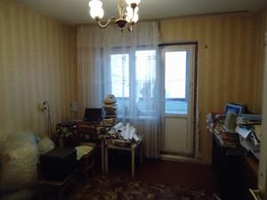 Квартира Ревуцкого, 13, Киев, F-34844 - Фото 6
