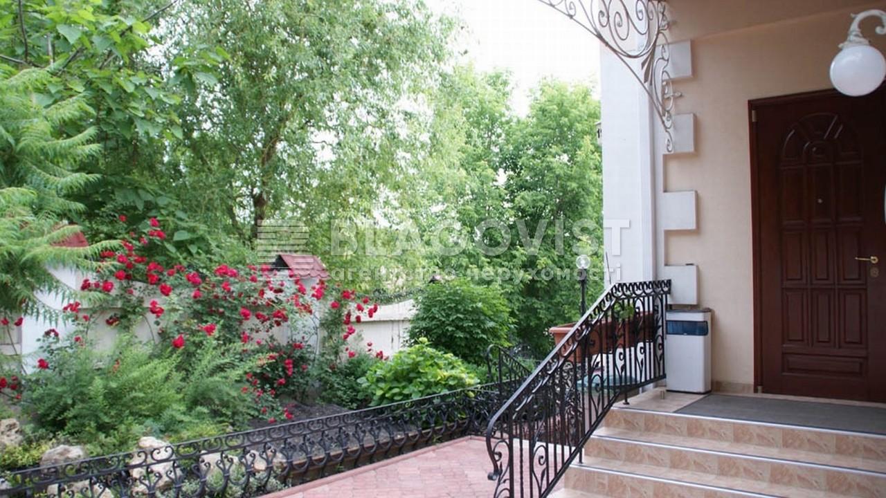 Дом Y-1519, Рылеева, Киев - Фото 10