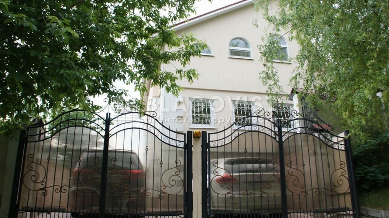 Дом Y-1519, Рылеева, Киев - Фото 5