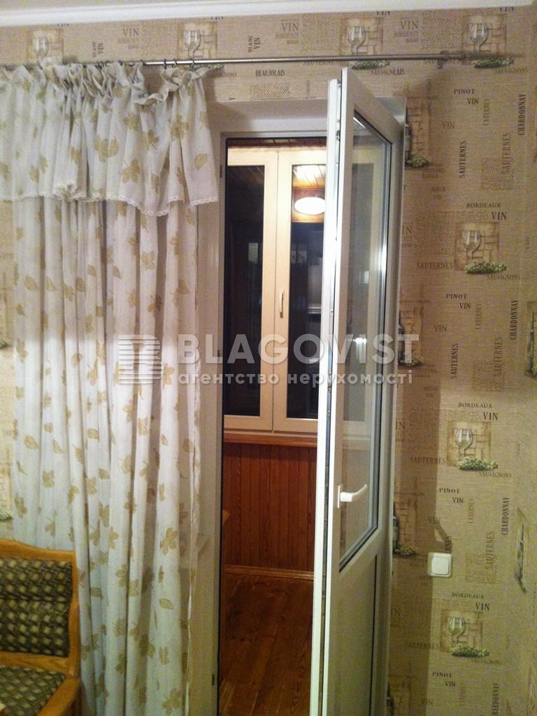 Квартира X-28081, Никольско-Слободская, 2б, Киев - Фото 12