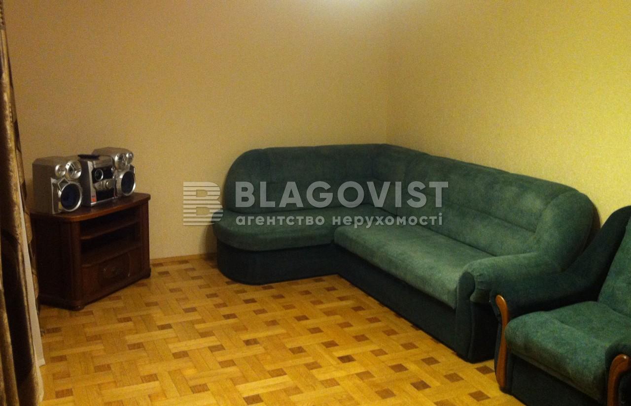 Квартира X-28081, Никольско-Слободская, 2б, Киев - Фото 7