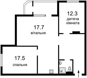 Квартира Григоренка П.просп., 12, Київ, C-102085 - Фото 2