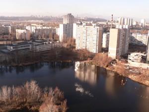 Квартира Григоренка П.просп., 12, Київ, C-102085 - Фото 13