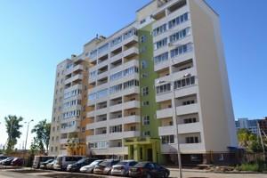 Квартира Першотравнева, 25а, Вишневе (Києво-Святошинський), R-20732 - Фото