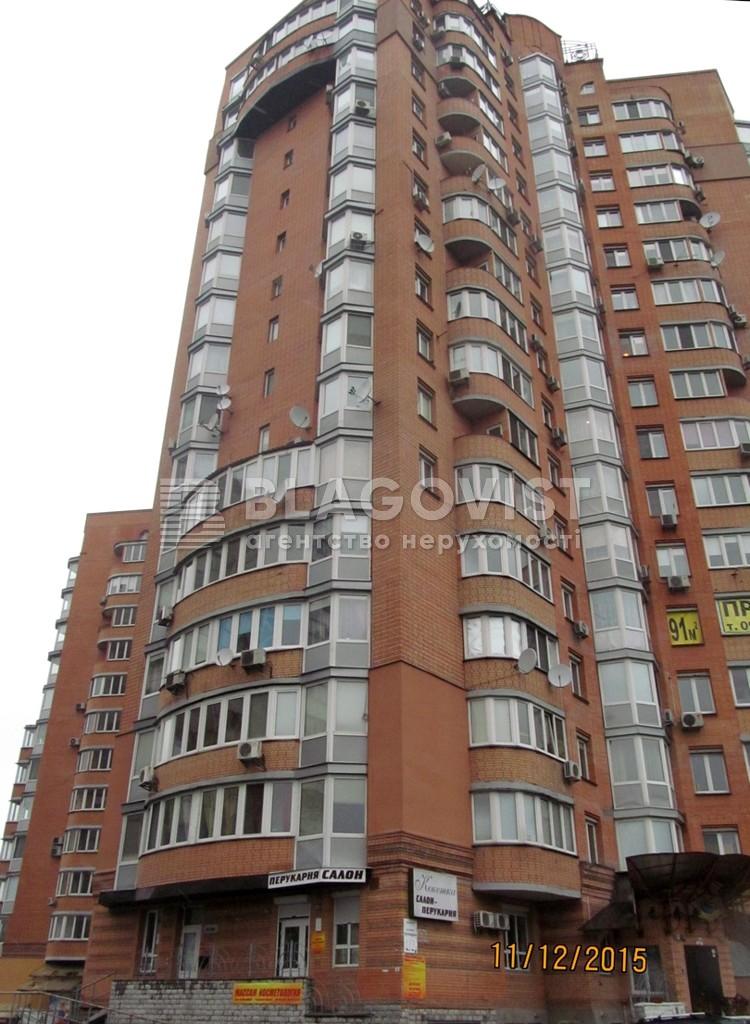 Нежилое помещение, Академика Палладина просп., Киев, P-27333 - Фото 29