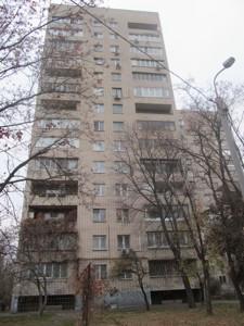 Квартира Флоренції, 9, Київ, X-36309 - Фото3