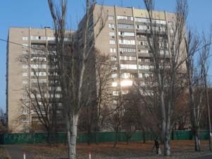 Квартира Флоренції, 9, Київ, X-36309 - Фото2