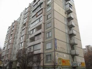 Квартира Академика Ефремова (Уборевича Командарма), 15, Киев, Z-422912 - Фото
