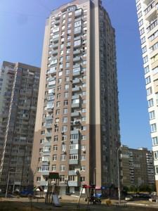 Квартира Градинська, 7, Київ, D-36021 - Фото