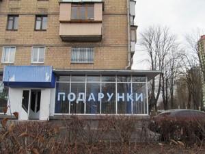 Нежилое помещение, Отрадный просп., Киев, C-102121 - Фото 8