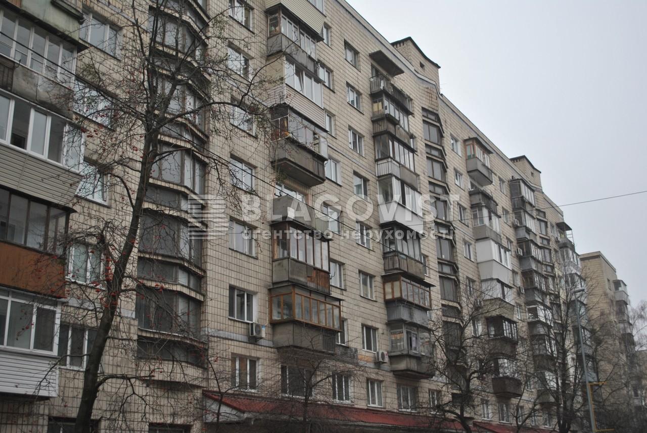Квартира Z-783207, Кловский спуск, 24, Киев - Фото 1