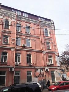 Офис, Сечевых Стрельцов (Артема), Киев, Z-25571 - Фото1