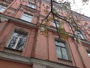 Офис, Сечевых Стрельцов (Артема), Киев, Z-25571 - Фото2