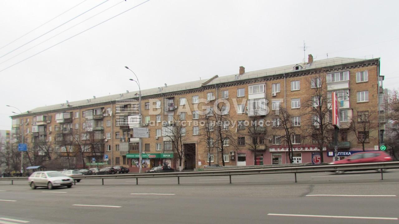 Квартира M-35180, Дружби Народів бул., 7, Київ - Фото 1
