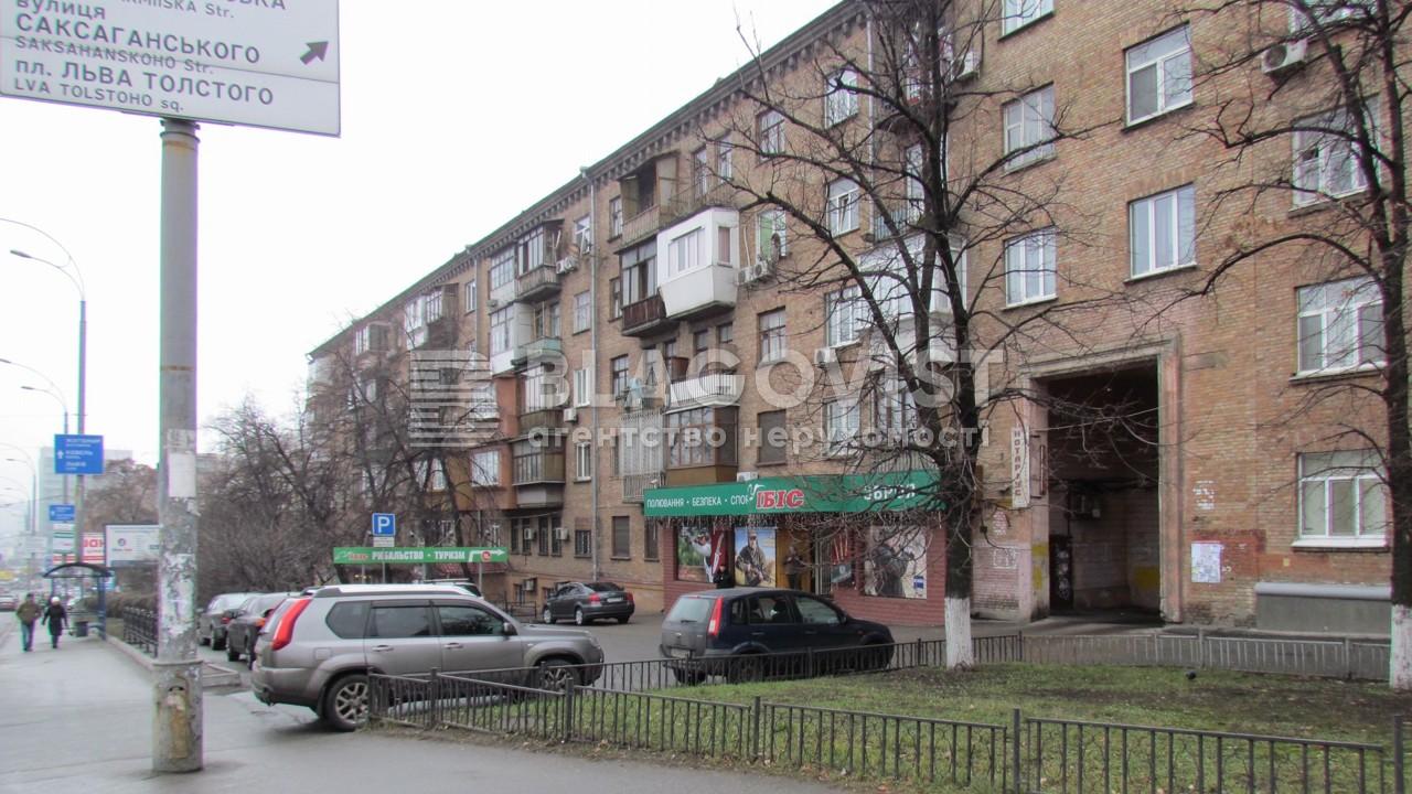 Квартира M-35180, Дружби Народів бул., 7, Київ - Фото 2