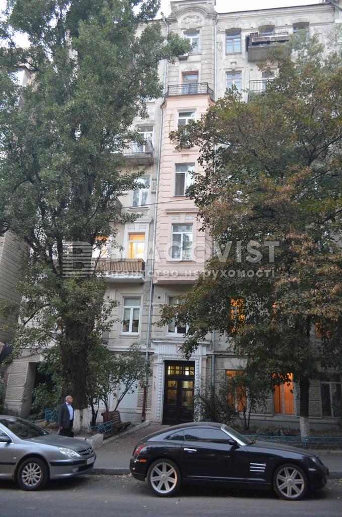 Квартира M-21454, Тарасовская, 8, Киев - Фото 1
