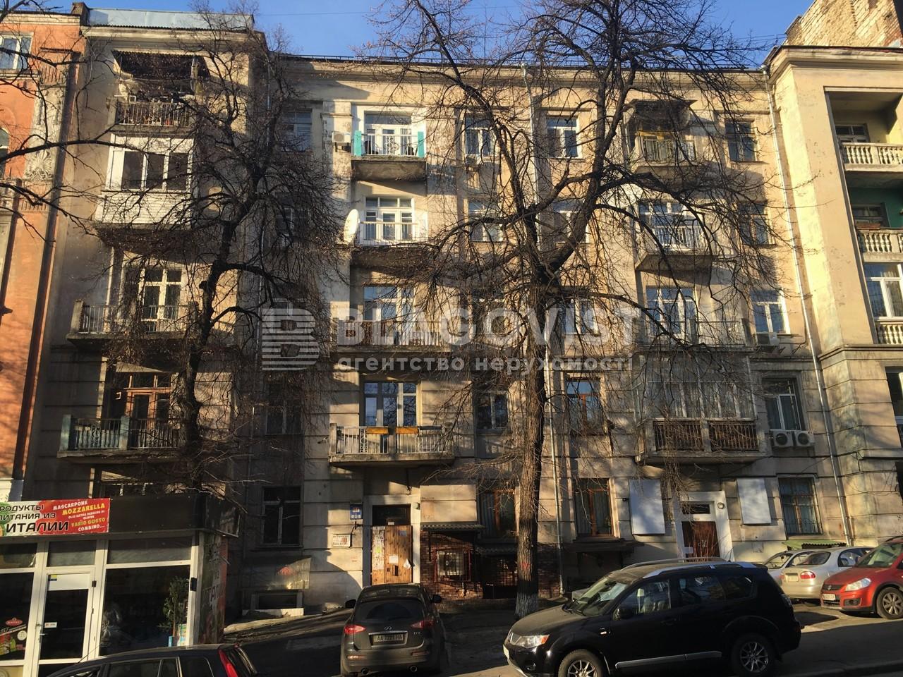 Квартира H-49664, Паньковская, 18, Киев - Фото 1