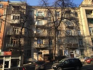 Квартира Паньківська, 18, Київ, Z-574932 - Фото1