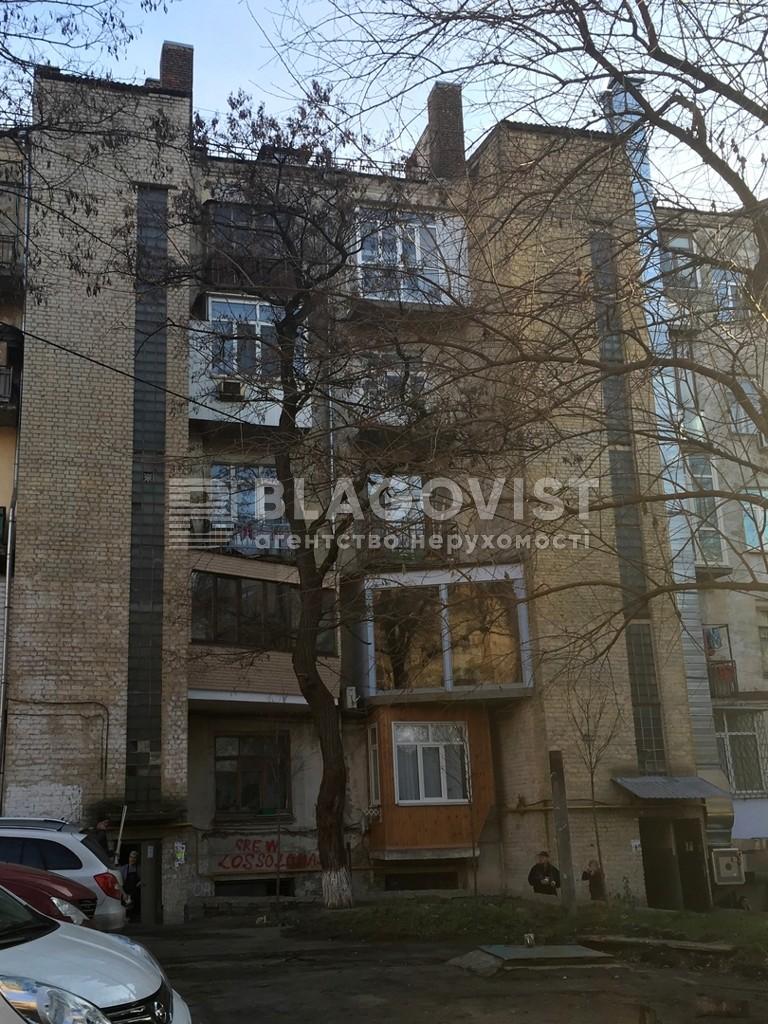 Квартира H-49664, Паньковская, 18, Киев - Фото 2