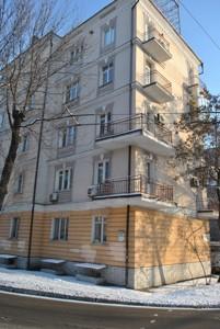 Квартира Довженка, 2, Київ, H-49599 - Фото 14