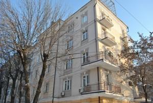 Квартира Довженко, 2, Киев, Z-1497447 - Фото1