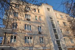 Квартира Довженка, 2, Київ, H-49599 - Фото 13