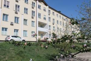 Квартира Пушкина, 16б, Гостомель, Q-313 - Фото1